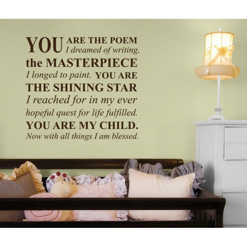 ... You Are The Poem I Dreamed Of Writing Nursery Quote Wall Art Vinyl Decal  Sticker ... Part 11
