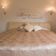 """LOVED YOU YESTERDAY LOVE STILL ALWAYS HAVE & WILL"""" WALL DECAL"""