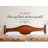 This is my beloved, and this is my friend Solomon Bible Verse Wall Sticker Decal